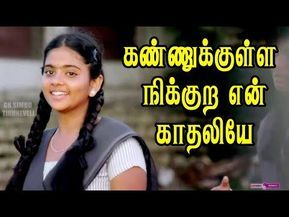 Pin By Palani Samy On Palanisamy In 2020 With Images Album Songs New Album Song