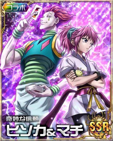 Hisoka and Machi Hunter X Hunter, Hunter Anime, Me Anime, Manga Anime, Anime Art, Anime Stuff, Hisoka, Hxh Characters, Otaku
