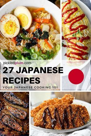 43 Easy Japanese Recipes You Can Make At Home Pickled Plum Food And Drinks Easy Japanese Recipes Healthy Asian Dinner Recipes
