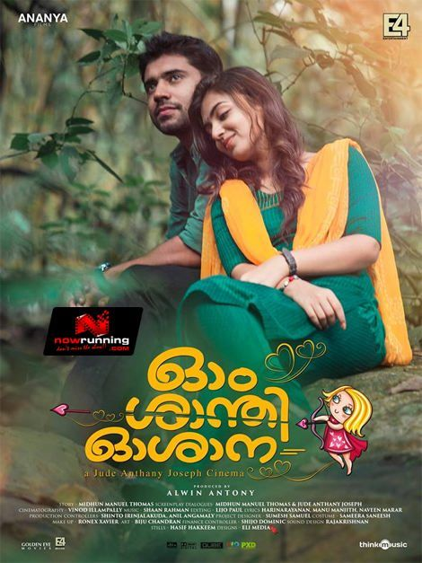 Om shanthi oshana malayalam movie video songs free download multiqr.
