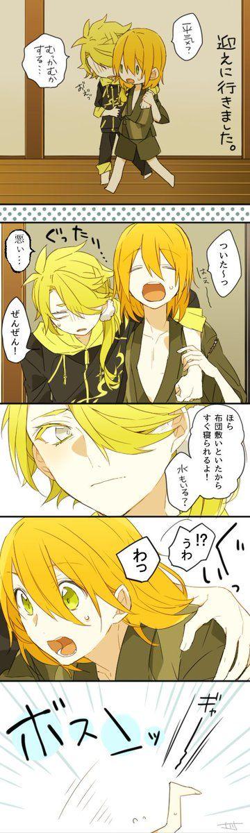 【刀剣乱舞】獅子王兄ちゃんはお疲れのようだ : とうらぶnews【刀剣乱舞まとめ】