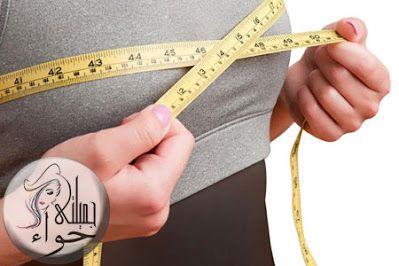 ٧ أيام من رجيم السلطة وأفقد ١٢٠٠ سعرة حرارية في اليوم Workout Videos Fitness Body Diet