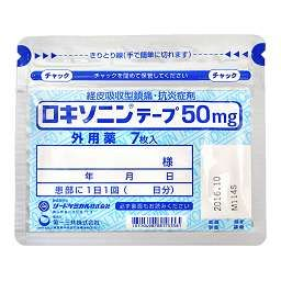 テープ 100mg ロキソニン