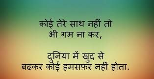 Image Result For Motivational Status Quotes For Whatsapp