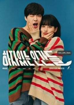 Love With Flaws Engsub 2019 Watch Online Love With Flaws English Subtitles 2020 Drama Korean Drama Netflix