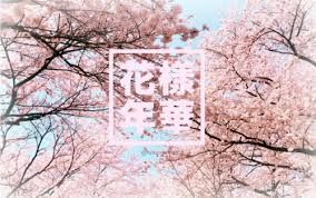 Image Result For Pastel Pink Aesthetic Desktop Wallpaper Aesthetic Desktop Wallpaper Desktop Wallpaper Aesthetic Wallpapers