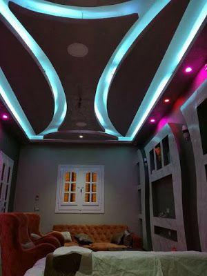 Latest Gypsum Board Designs For False Ceilings For Hall And Living Room 2019 Catalogue False Ceiling Design False Ceiling Ceiling Design