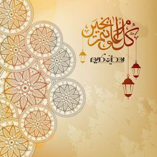 صور رمضان كريم 2021 تحميل تهنئة شهر رمضان الكريم Art Drawings For Kids Ramadan Kareem Photoshop Template Design