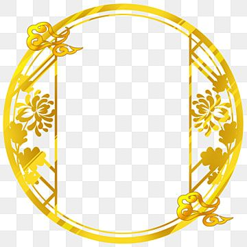 Chinese Style Round Frame Yellow Round Totem Chinese Clipart Frame Clipart Chinese Style Png Transparent Clipart Image And Psd File For Free Download Frame Clipart Simple Photo Frame Red Frame