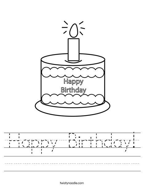 Birthday Cake Trace Worksheet In 2020 Happy Birthday Birthday Baking Theme