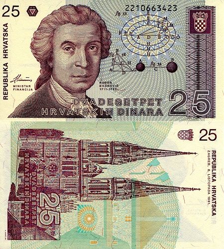 25 Unc Money Collection Bank Notes Croatia