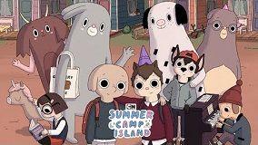 Yaz Kampi Adasi Yaz Kampi Adasi Oyun Yaz Kampi Adasi Oyna Yaz Kampi Adasi Oyunu Yaz Kampi Adasi Oyunlari Cartoon Network Yaz Oyun