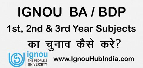 Baba Farid University of Health Sciences Courses and ...