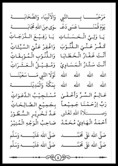 Bacaan Maulid Syaroful Anam Maulid Barzanji Shalawat Fi Hubbi Dan Doa Maulid Lengkap Mgmp Madrasah Kutipan