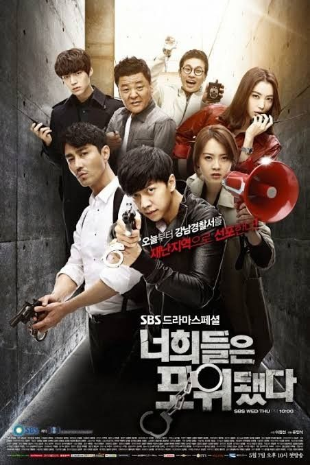 Drama Taiwan 2016 Rating Tinggi : drama, taiwan, rating, tinggi, You're, Surrounded, Surrounded,, Korean, Drama,, Drama