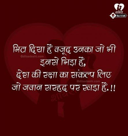 Music Quotes Hindi 70 Ideas Music Quotes Music Therapy Activities Pop Music Quotes