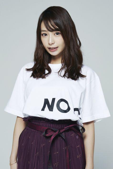 「ノーコーヒー×ファーストオーダー」コラボ第4弾発表、モデルはアナウンサーの宇垣美里