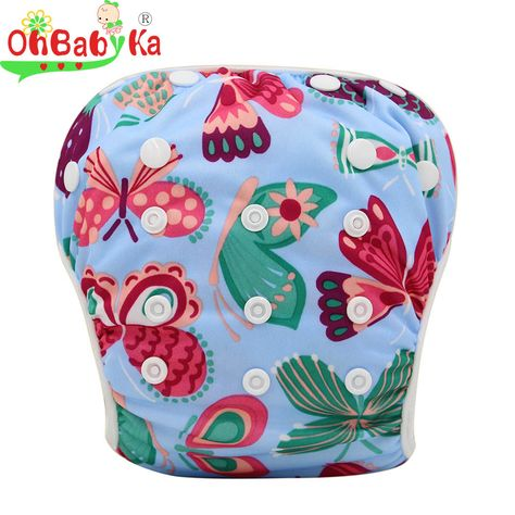 Ohbabyka Nager Couches Couverture 2016 Marque Bebe Maillot De Bain