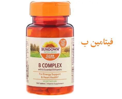 فيتامين ب Vitamins For Vegetarians Vitamins For Energy Vitamins