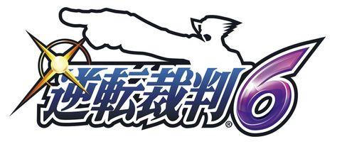 成歩堂龍一が異国の法廷で戦う「逆転裁判6」が発表。東京ゲームショウ2015で早くもプレイアブル出展へ - 4Gamer.net
