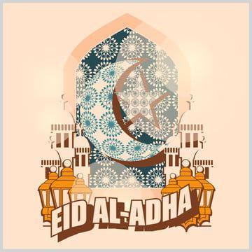 عيد الأضحى المبارك مون ديزاين عيد عيد الأضحى خروف Png والمتجهات للتحميل مجانا In 2021 Eid Al Adha Eid Al Adha Greetings Eid
