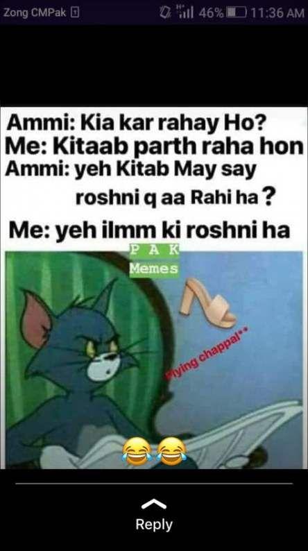 59 Ideas Funny Urdu Jokes English Funny Messages English Jokes Funny School Memes
