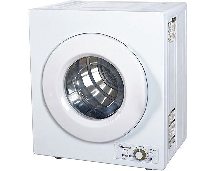 Top 10 Best Portable Washing Machines In 2020 Laundry Dryer Portable Washing Machine Portable Dryer