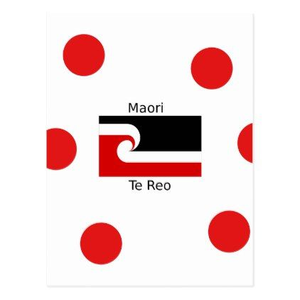 Te Reo Language And Maori Flag Design Postcard Postcard Post Card Postcards Unique Diy Cyo Customize Personalize Flag Design Postcard Flag Gift