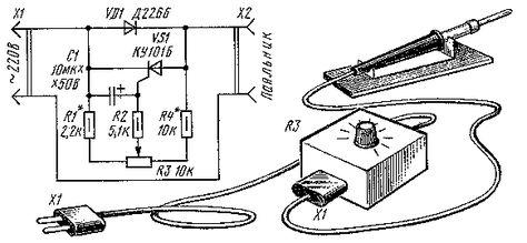 Лунный схема регулятор температуры паяльника здоровье Бодифлекс Бутейко