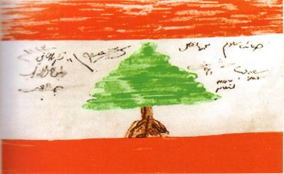 Historical Nonfiction The First Lebanese Flag Was Drawn By Hand Then Lebanese Flag Lebanon Historical Nonfiction