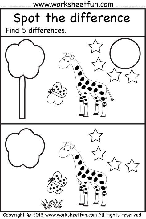 Spot The Difference Preschool Worksheets School Worksheets Kindergarten Worksheets