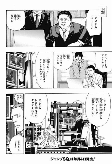進撃 漫画 バンク
