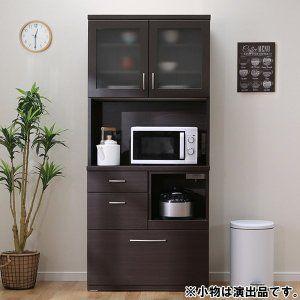 キッチンボード コパン 80kb Dbr ニトリ 配送員設置 5年保証