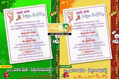 Indian Wedding Card Design Template Free Download Wedding
