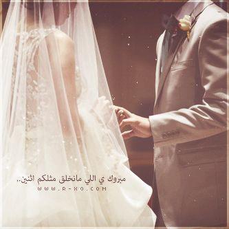 صور العروسة وصديقات العروس موقع حصري Bridal Shower Pictures Amazing Wedding Makeup Arab Wedding