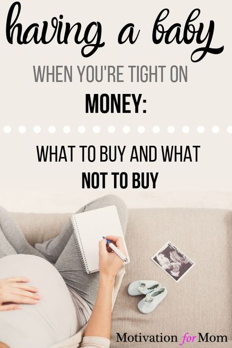 If youre preparing for having a baby on a budget, dont miss out on this list of what you DO and DONT need for a new baby. Plus some bonus tips on even more ways to save money having a baby! It's possible to have a baby on a tight budget with these tips. Mama Baby, Mom And Baby, Plan For Baby, 5 S Baby, Need For Baby, Baby Stuff Must Have, Cute Baby Stuff, Baby Ruth, New Parents