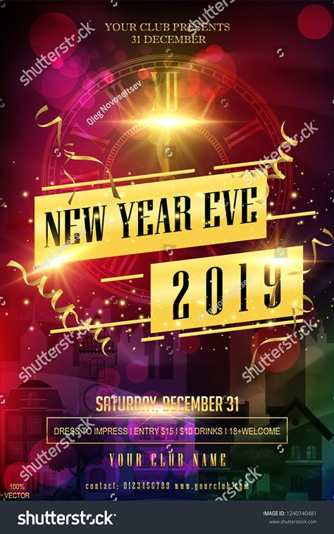 art design party christmas newyear shutterstock red shining 2019 new year background with chimes happy 2019 new year flyer greeting card