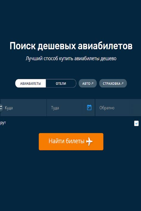 Купить авиабилет цены билеты на самолет в краснодар аэрофлот