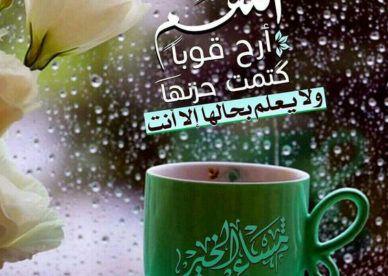 دعاء مساء الخير بالصور عالم الصور In 2021 Good Evening Night Wishes Islamic Love Quotes