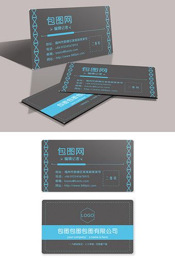 High End Simple Creative Business Card Cdr Free Download Pikbest Business Cards Creative Templates Business Cards Creative Creative Business