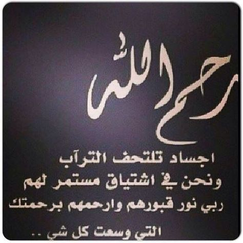 Fame Dubai Home Famedubai Magazine Your Daily Dose Of Lifestyle Shopping Trends In Uae Islamic Quotes Funny Arabic Quotes Beautiful Arabic Words