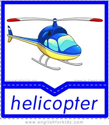 helicopter, printable flashcards of air transportation | Английский