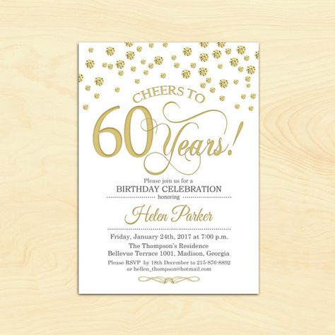 60th Birthday Invitation Any Age Cheers To 60 Years Gold