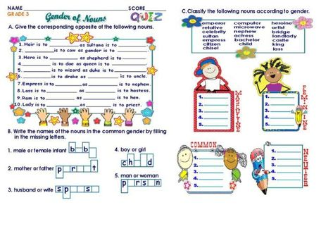 gender noun worksheet with answers - Google Search ...