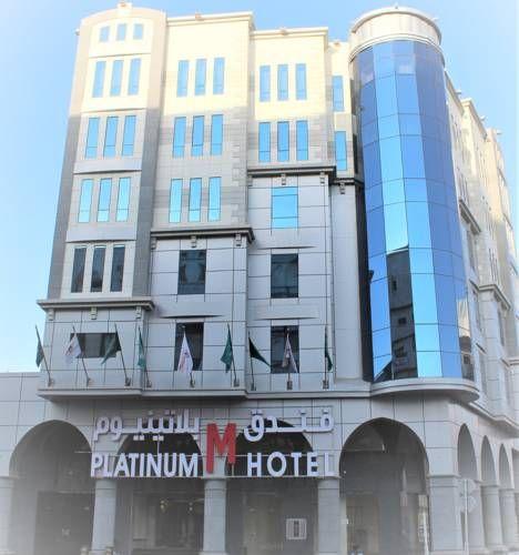 فندق ام بلاتينيوم فنادق السعودية شقق فندقية السعودية Building Multi Story Building Structures