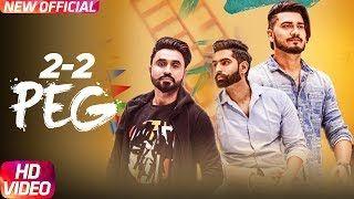 Aja Do Do Peg Mariye Song Mp3 Download Parmish Verma Latest Punjabi 2018 Songs Mp3 Song Download Mp3 Song