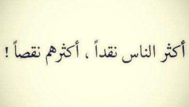حالات واتس اب عن الام مزخرفه كلمات معبرة جدا Circle Quotes Thinking Quotes Arabic Tattoo Quotes