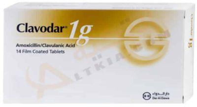 معلومات عن عقار كلافودار Amoxicillin Tablet Healthy Life
