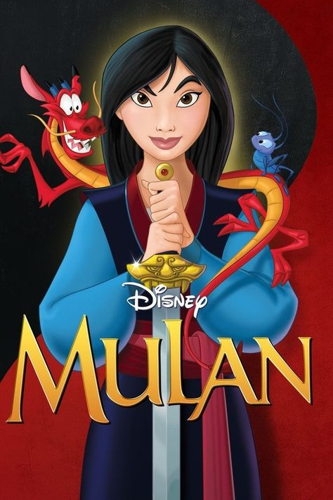If Your Life Was An Animated Disney Movie, Which One Would It Be?