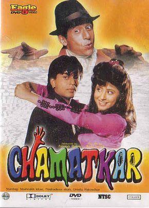 Shah Rukh Khan, Urmilla and Naseeruddin Shah - Chamatkar (1992) | Watch  bollywood movies online, Bollywood movies online, Old bollywood movies